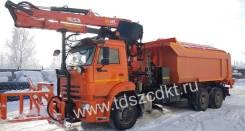 KDM. КДМ-650-07-01 на самосвале КамАЗ-6520 (Комплектация № 10). Под заказ