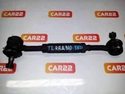 Тяга рулевая Nissan, Terrano, [N0000890]