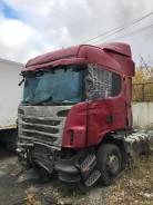 Кузовной ремонт рам и кабин грузовых автомобилей. Автосервис Ремзона96