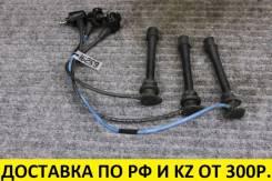 Провода высоковольтные (комплект) Toyota 2TZFE/2Tzfze T16259