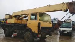 Ивановец КС-3562А. Автокран Ивановец КС-3577 на шасси МАЗ 5337