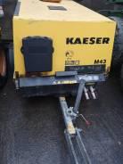 Компрессор Kaeser M 43