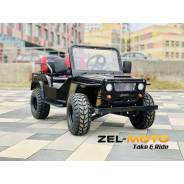 Бензиновый Mini Jeep Cruiser NEW