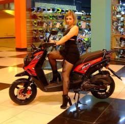 Motoland BWS 50, 2021