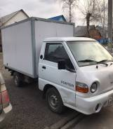 Hyundai Porter. , 2 500куб. см., 1 000кг., 4x2
