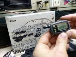 Диагностика и ремонт любых автосигнализаций и комплектующих на стенде