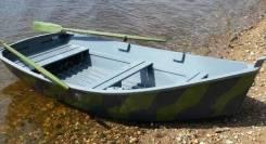 Купить лодку Афалина-285