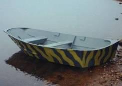 Купить лодку Афалина-305