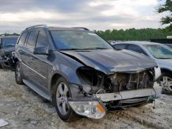 Mercedes-Benz, 2011