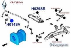 Фортуна H014SV Втулка стабилизатора задней подвески D17мм