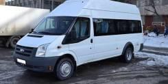 Ford Transit. Продам автобус Форд Транзит, С маршрутом, работой