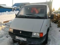 ГАЗ 330210, 1997