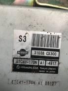 Блок управления АКПП, CVT. Nissan Serena, TC24 QR20DE