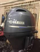 Yamaha. 80,00л.с., 4-тактный, бензиновый, нога L (508 мм), 2017 год