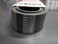 Ремень ручейковый 8PK1395 во Владивостоке