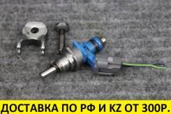 Форсунка топливная Mazda 2.3 Турбо L3VDT/L3KG Контрактная Оригинал