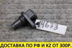 Контрактный датчик распредвала Nissan MR16/MR20/HR12/HR16