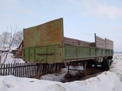 ОдАЗ 9370, 1980