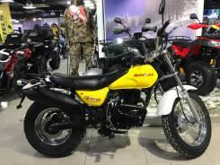Motoland V-Raptor 250, 2020