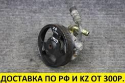 Контрактный гидроусилитель руля Mazda Z6 / ZY / ZJ. Оригинал. T17919