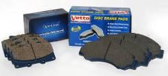 Тормозные колодки дисковые PN1363 (A-398/A-369/D-2112/D-2125)Vetto