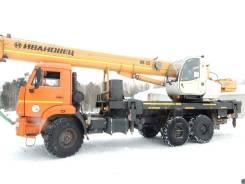 Ивановец КС-45717К-3Р. Продается Автокран, 11 762куб. см., 31,00м.
