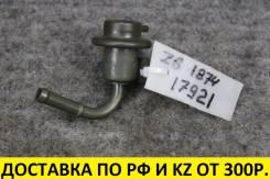 Регулятор давления топлива Mazda ZJ/ZY. Оригинал. T17921