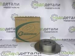 Диск тормозной Suzuki G-brake