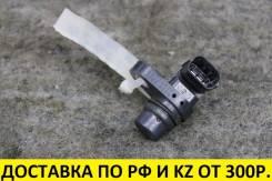 Датчик положения коленвала Mazda Z6 / ZY / ZJ. Оригинал. T17924