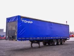 Тонар, 2015