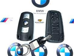 Чехол ключа зажигания BMW 1, 3, 5, 6, 7, X5, X6, Z4 2005-2013 год