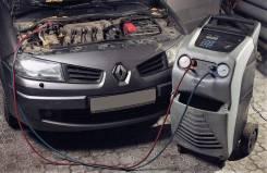 Заправка, ремонт и обслуживание автокондиционеров