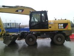 Caterpillar M318D, 2011