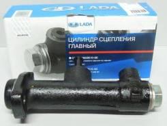 Цилиндр сцепления главный LADA ВАЗ 2101-07 (фирм. упак. LADA)