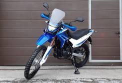 Motoland XR 250 Enduro RR, 2020