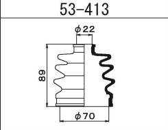 Пыльник ШРУСа внешнего /22*70*89/ GD8R,GDER,BF30,BG3P,BFSRF,BG5PE,BG6RF,BF6M,BG7PE,DAJPF,GESRA,DF51V,DE51V,BG5,BD5,BG9,KA6,KA7,KS3,...