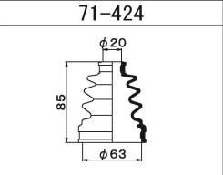 Пыльник ШРУСа внутреннего /20*63*85/ KG2, KH2, KH4, KN2, KP2, KP4, KJ8, KK3A, KK4A, KW3A, KH3, KN1, KT6, KS4, KV4, KT2, MA6-100, JW1-100, HA4-100, HA4-200, HA4-100, CH72V, CN22S, CC72V, CL11V, CN21S, CL21V, CR22S, CL22V,...