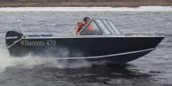 Купить лодку (катер) Баренц 470 Pro