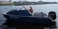 Купить катер (лодку) Баренц 540 CC