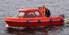 Купить катер (лодку) Баренц 600 HT