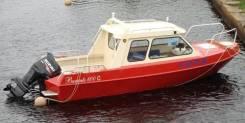 Купить катер (лодку) Баренц 600 C