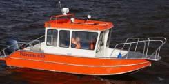 Купить катер (лодку) Баренц 620 MC