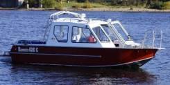 Купить катер (лодку) Баренц 620 MP