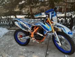 Ekonika Sport-008 new, 2021