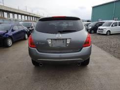 Бампер Задний Nissan Murano [11279265502]