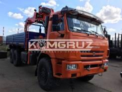 Kanglim KS1256G-II, 2019
