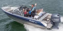 Купить катер (лодку) Buster XXL Q edition