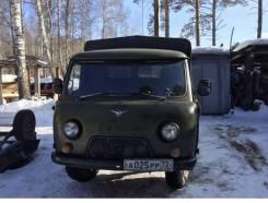 УАЗ-3303. Уаз 3303, 1 000кг., 4x4