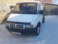 ГАЗ 330210, 1994