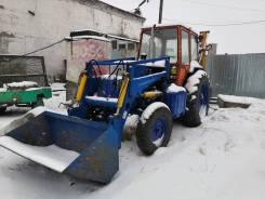 ЮМЗ. Экскаватор (трактор) погрузчик , 8,00куб. м.